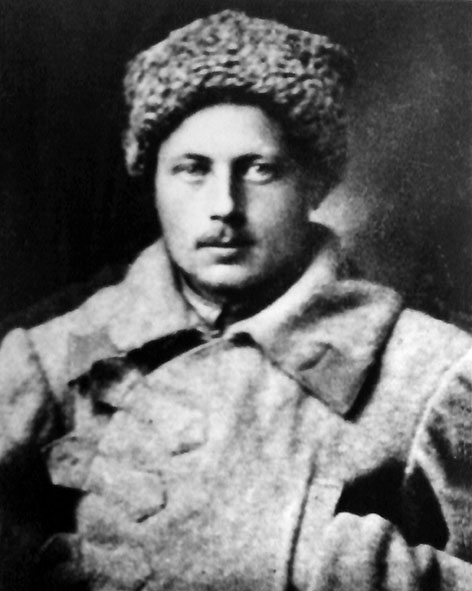 Москаленко Федір  Якович