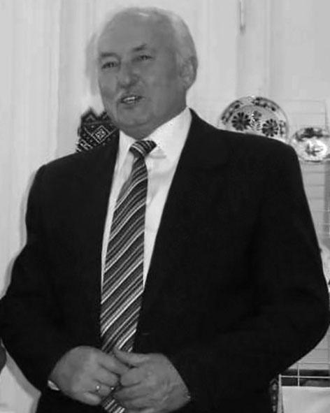 Мохорук Дмитро Іванович