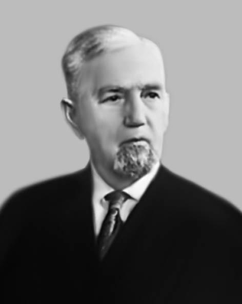 Ваврик Василь Романович