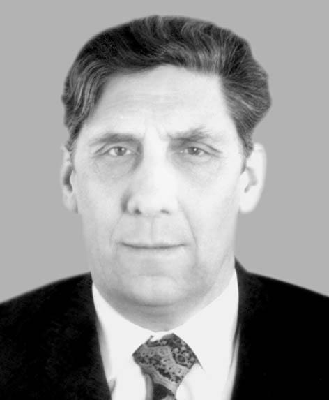 Валуйко Герман Георгійович