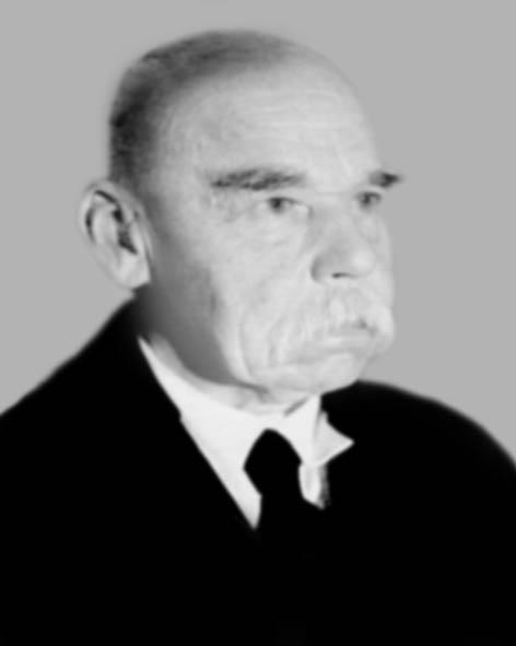 Валяшко Микола Овксентійович