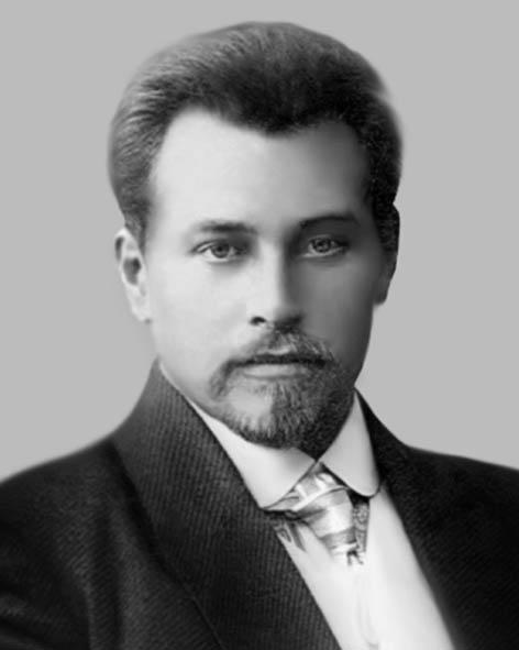 Вангенгейм Олексій Феодосійович