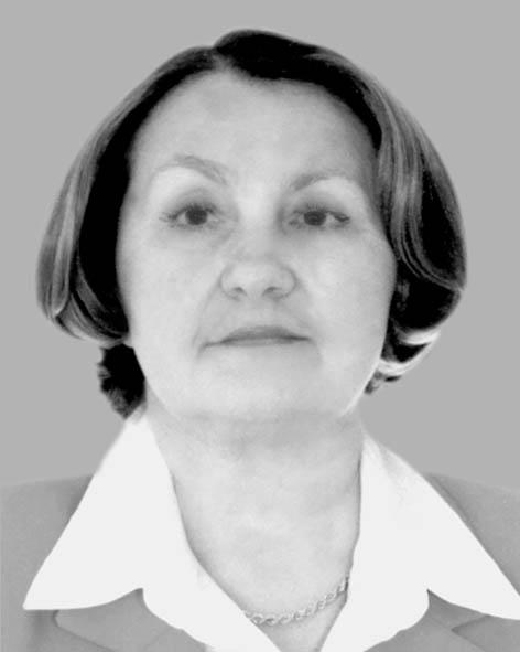 Вантух Валентина Володимирівна