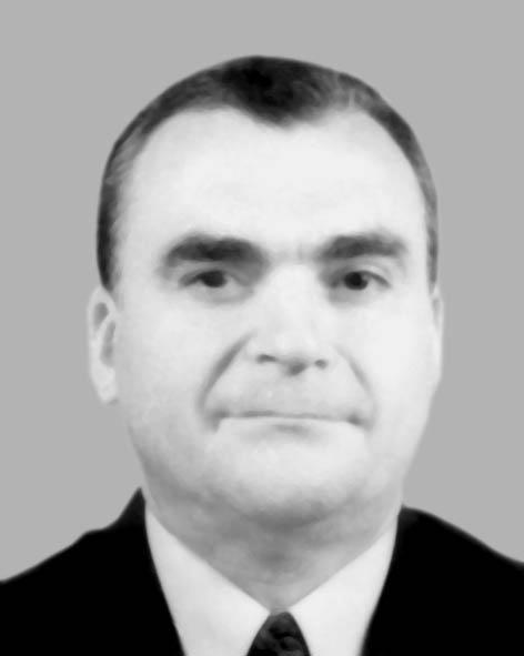 Вартанян Василь Михайлович