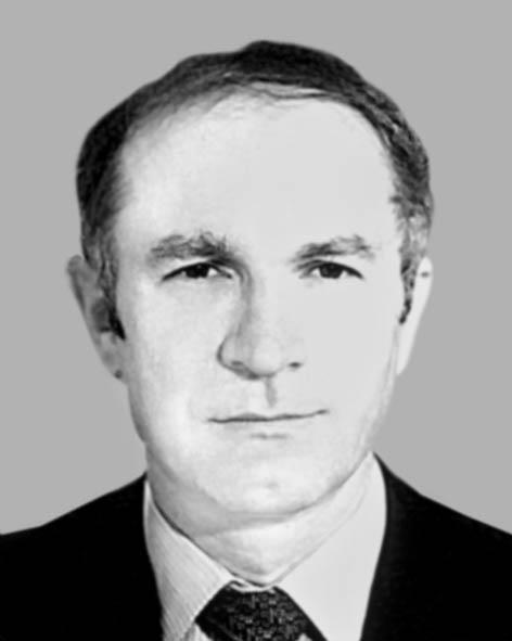 Василашко Василь Федорович