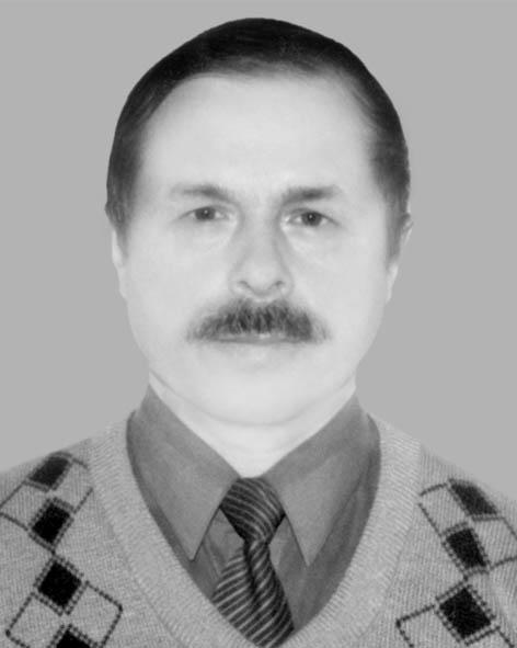 Васильєв Володимир Олександрович