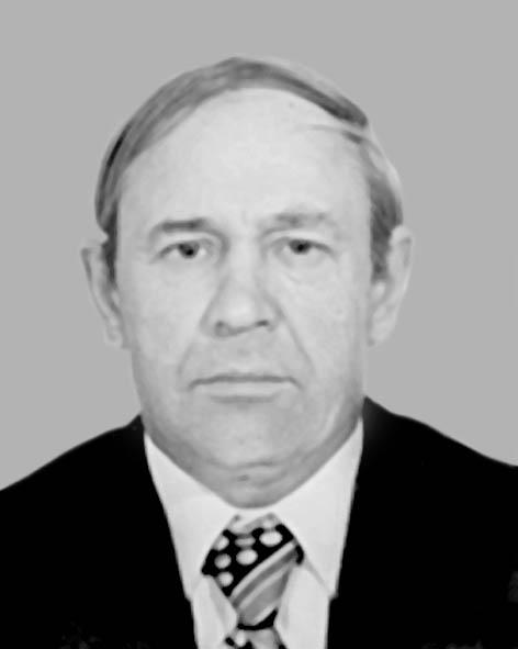 Васягін Григорій Васильович