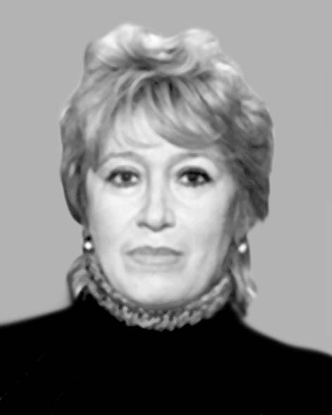 Велігоцька Ніна Іванівна