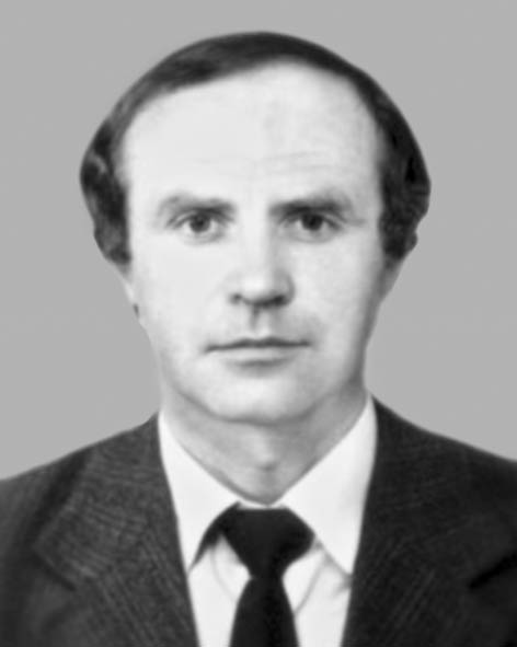 Верба Олександр Андрійович
