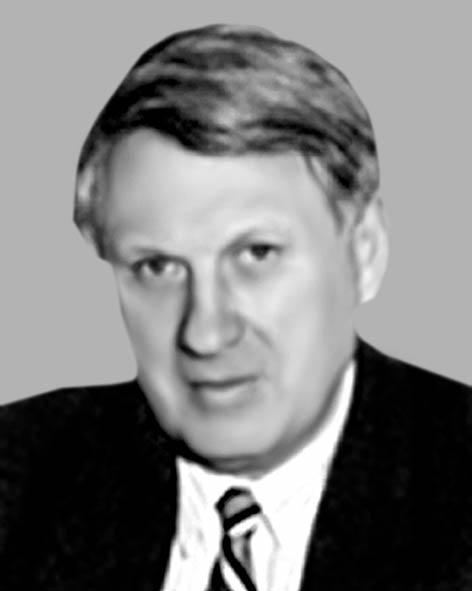 Веремеєнко Ігор Степанович