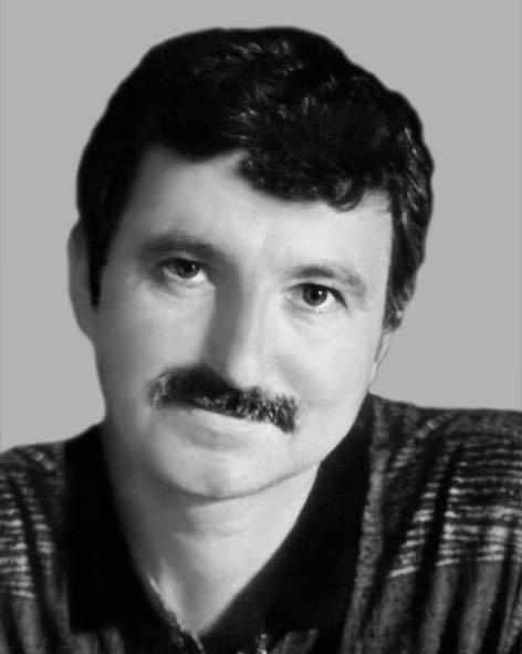 Верещагін Геннадій Георгійович