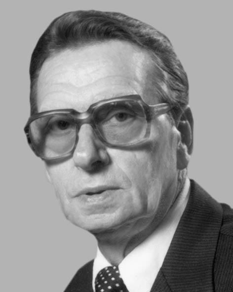 Верига Василь Іванович