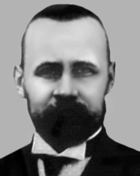 Вернадський Джордж