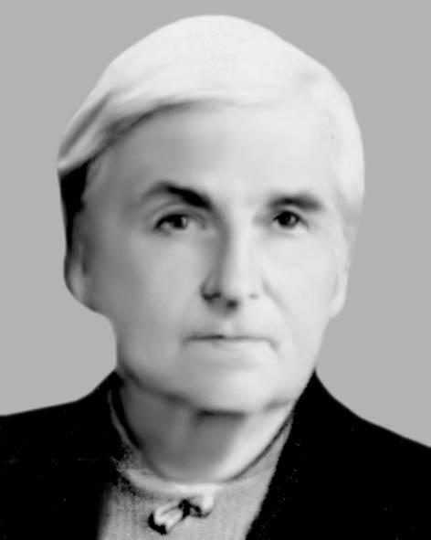 Вернандер Наталія Борисівна