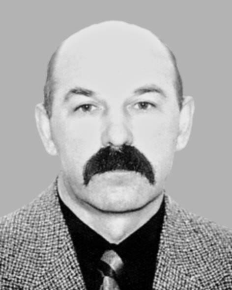 Верстюк Владислав Федорович