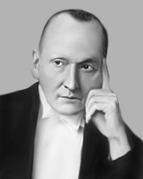 Вертинський Олександр Миколайович