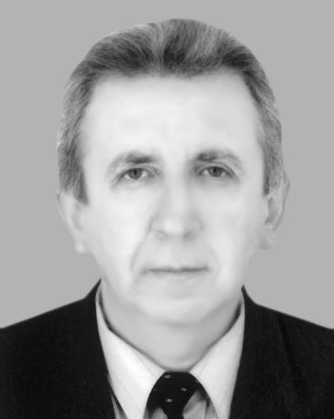 Вертіль Олександр Васильович