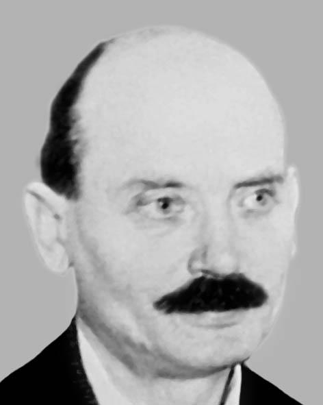 Верхратський Сергій Аврамович