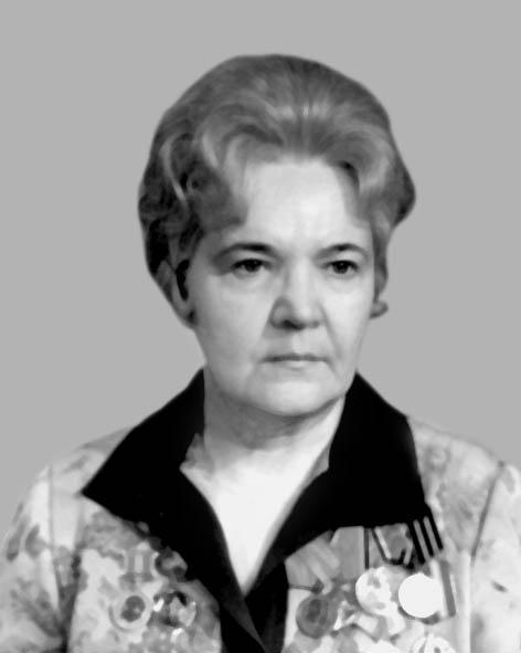 Веске Тамара Яківна
