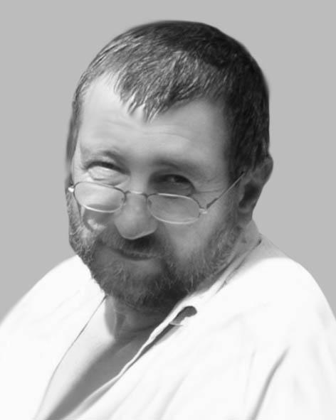 Вештак Володимир Іванович