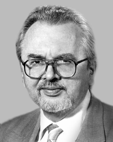 Винар Любомир  Іванович