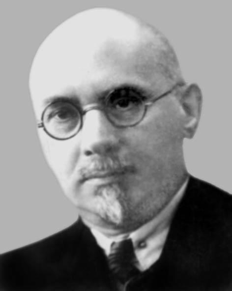 Виноградов Андрій  Павлович