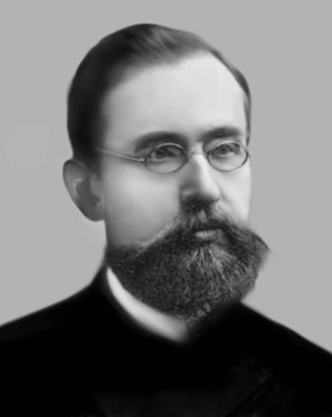 Високович Володимир  Костянтинович