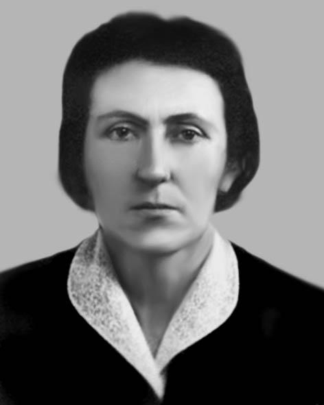 Вілкова Валентина Дмитрівна