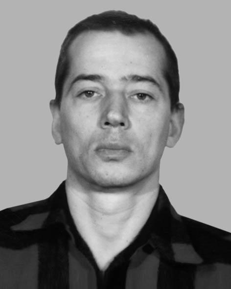 Власов Олександр  Володимирович
