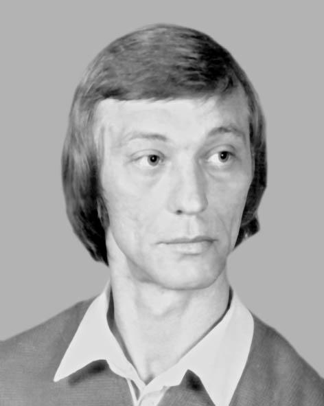 Войтенко Микола Якович