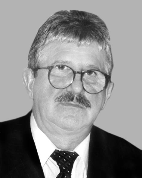 Волинка Григорій Іванович