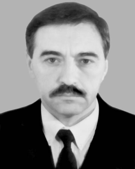 Волков Сергій Наумович