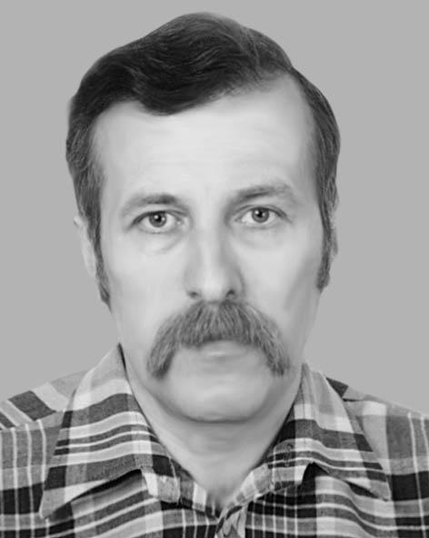 Ворохта Микола Іванович
