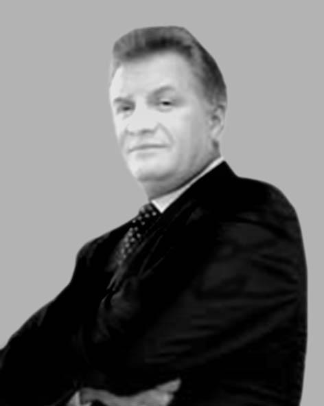 Ворошило Олександр Степанович