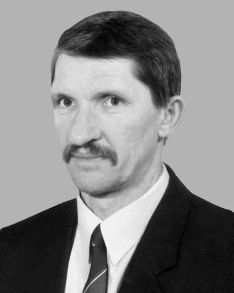 Война Олександр  Андрійович