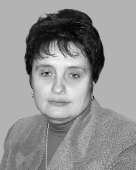 Внукова Наталія  Миколаївна