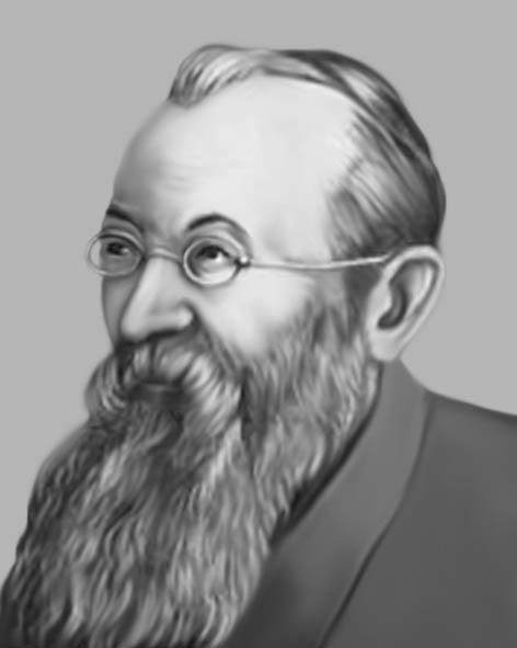 Вундт Вільгельм-Макс