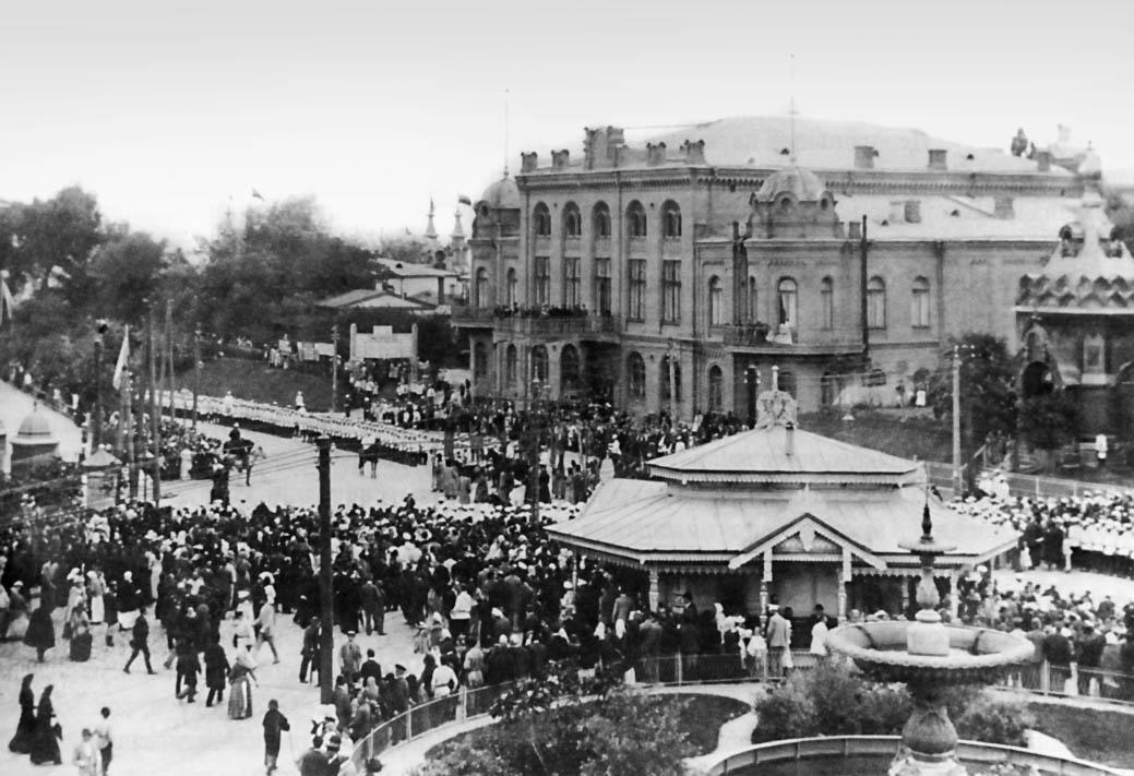Картинки по запросу національний конгрес україни