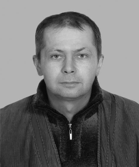 Білан Костянтин Володимирович