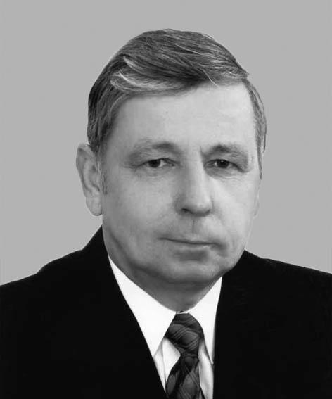 Галущак Мар'ян Олексійович
