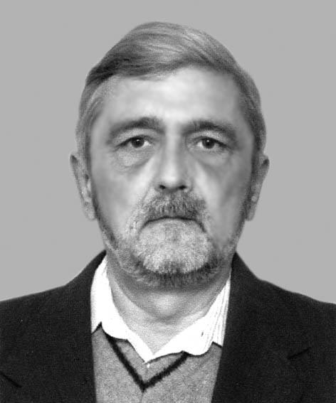 Гальченко Сергій Євгенович
