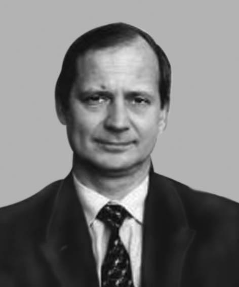 Гусєв Володимир Владиленович