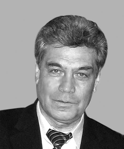Арсенюк Валерій Васильович