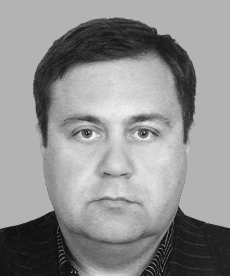 Герасін Сергій Миколайович
