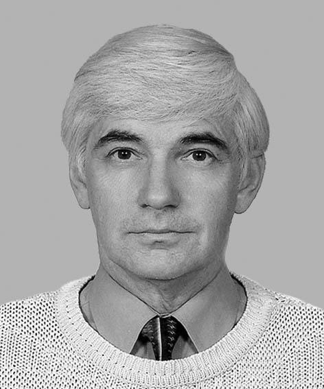 Андрющенко Владислав Андрійович