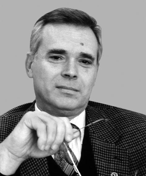 Безхутрий Юрій Миколайович
