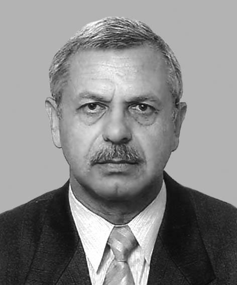Аркушин Григорій Львович