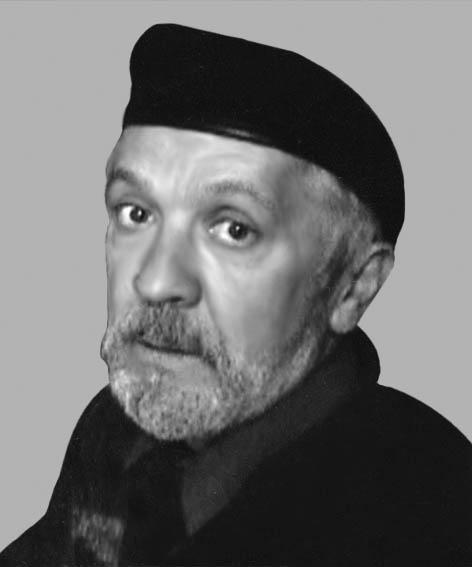 Афанасьєв Володимир Ілліч