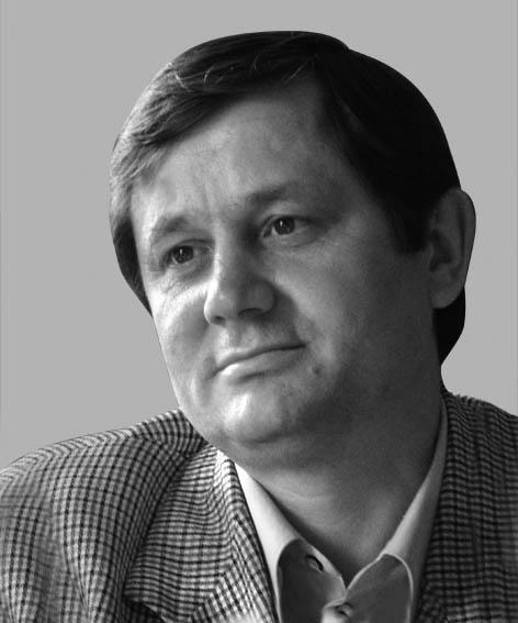 Гулій Василь Миколайович