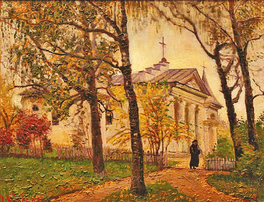 Г. Кжижановський. Весняний краєвид. 1936. джерело